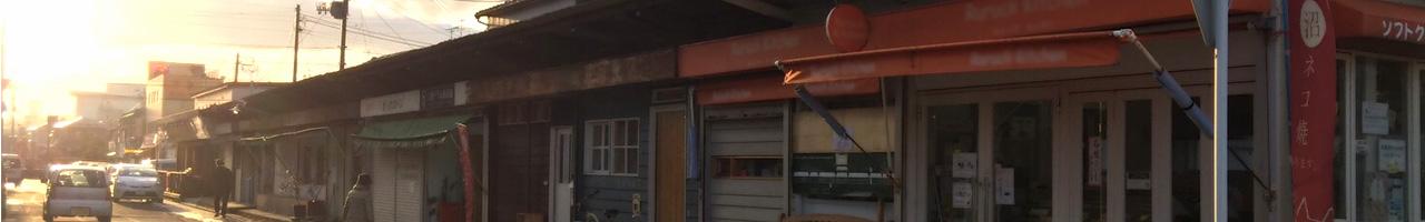 新潟の沼垂不動産で働く社員のブログ イメージ画像